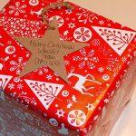 Adventsrätsel 2017: UMIWOs Weihnachts-Wunsch-Wichtel